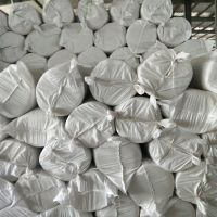 高温设备保温硅酸铝针刺毯,硅酸铝多少钱一立方