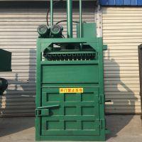富兴30吨废金属打包机 立式液压打包机 废纸边脚料压包机型号