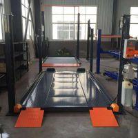 厂家生产自动升降立体停车库汽车停车架家用双层停车位