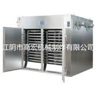 玫瑰花/菊花/花骨朵烘干机 食品热风循环箱 柿饼烘干设备