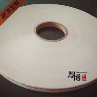 红色印字 made in china PE05封缄胶带 双面胶带 厚博厂家直销