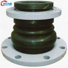龙图XJD三元乙丙橡胶软接头 专业避震喉厂家