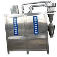 油豆低温粉碎机,油豆超细冷冻粉碎机生产厂家
