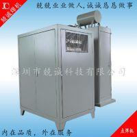 兢诚焊机 多股铜线自动上料碰焊机厂家 定制机器生产更高效