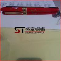 盛泰供应:6061镜面铝板 精密铝板 反光率高达98%