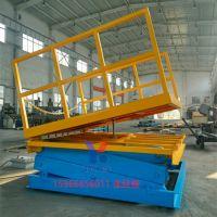 浙江温州固定剪叉式升降机 自动翻转升降平台图价格