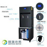 四川办公室直饮水设备生产厂家
