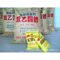 供应食品级 双乙酸钠 郑州生产厂家直销双乙酸钠