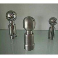 卫生级不锈钢焊接旋转圆形清洗球