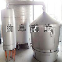 300斤粮食酿酒设备型号价格 融达酿酒设备定制