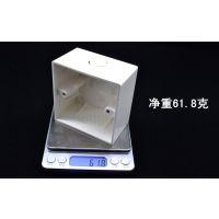 FTTH86型光纤底盒-绕线《嵌入式面板底盒-价格》