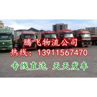 http://himg.china.cn/1/4_602_1019939_600_360.jpg
