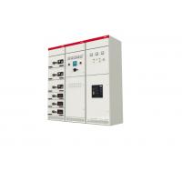 长治MNS型低压抽出式配电柜 13803457071