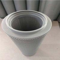 河南黎明液压滤芯LH0060D20BN/HC