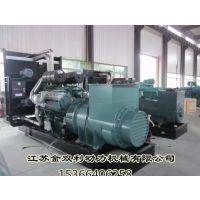 金利华TCR800 800KW上海帕欧发电机 全国包邮全国联保 欢迎来电