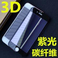 iphone6s全屏3D软边碳纤维钢化膜苹果6plus炫紫蓝光手机贴膜黑色