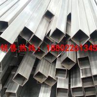 60*60不锈钢方管拉丝多少钱一根 304不锈钢方管批发零售 价格***低