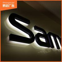 【精品亚克力背发光字】供应LED发光字 LED广告牌 广告标识制作
