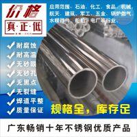 不锈钢管厂直销304不锈钢圆管57*1.0薄壁不锈钢装饰管201 规格全