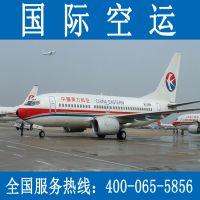 上海空运沙特利雅得迪拜土耳其伊斯坦布尔伊朗德黑兰国际空运快递