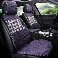 汽车坐垫座套夏冰丝新款途观L途昂宝马525LI奥迪Q5奔驰GLC座椅套