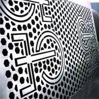 户外艺术镂空氟碳铝单板 雕花镂空铝单板