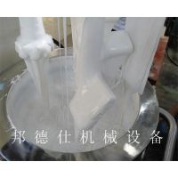 5000L强力分散机 玻璃胶设备 基料搅拌机 高粘度密封胶选邦德仕