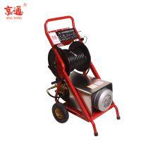 供应生产300B电动高压疏通机高压水管道清洗机