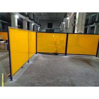 上海高藤 长期供应电焊防护屏 尺寸可定制