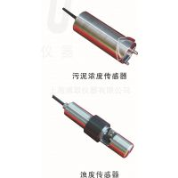 在线浊度仪,自清洗浊度传感器检测仪,进口探头带刮片污泥浓度计