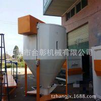 哈尔滨【台彰】厂家直销PVC立式混合搅拌机 不锈钢搅拌桶