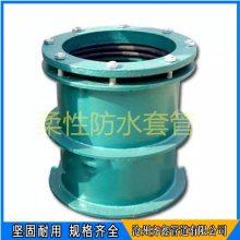 厂家直销橡胶软接头 异径橡胶接头,变径橡胶软接头质量保证