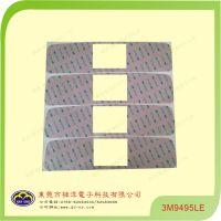 3M9495LE背胶双面胶模切 3M耐高温双面胶定制