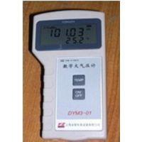 DYM3-01数字大气压力计