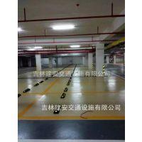 九台 双阳 停车场设施