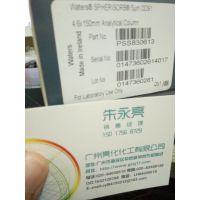 广州亮化化工供应脱水红霉素标准品,cas:23893-13-2,含量测定用,1mg,有证书