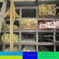 【龙和金属】专业供应QAL10-4-4铝青铜棒 欢迎咨询