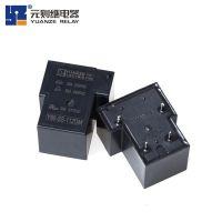 线路板继电器-元则继电器生产厂家是你的选择