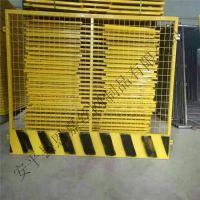 基坑护栏 现货工地围挡防护网 EJ-36临边护栏 厂家直销