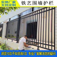 草坪隔离栅栏现货 湛江工业园围栏生产厂 茂名镀锌管栏杆