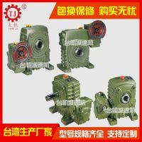蜗轮蜗杆减速机手摇供应,涡轮减速机型号规格