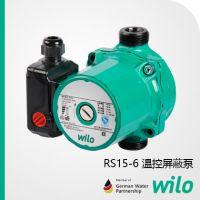 WILO/威乐热水循环增压屏蔽泵15/6苏州总经销
