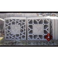 供应苏州水泥花窗设计模板 水泥花窗各种图形 可定制