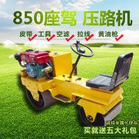 济宁盛捷850-柴油压路机 座驾式双轮压路机 小型振动压实机