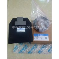 台湾气立可CHELIC气缸HDW-63-SD1