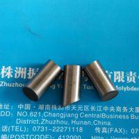 加工定制异型钨钢棒 硬质合金圆棒 湖南株洲生产厂家
