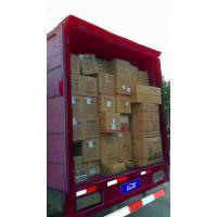 的的通货运加盟 C1货运司机,提供固定货源,月入过万