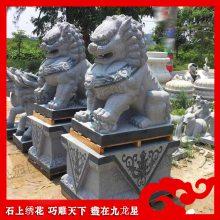 白麻港币狮 门口石狮子雕塑 石雕卧狮