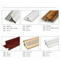 集成吊顶二级顶铝梁 集成灯槽复式欧式中式吊顶铝梁灯槽透光辅材及配件