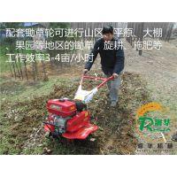 陕西豆角地手扶式旋耕机 手把可随意转向的旋耕机 背负式松土机热卖